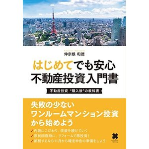 ※ 商品画像はイメージです。  ISBN/JAN/EAN:4844374001  コンディション:良...