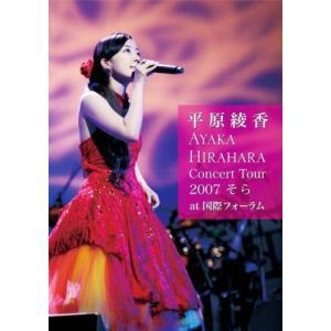 "(DVD)Concert_Tour_2007_""そら""_at_国際フォーラム book-station"