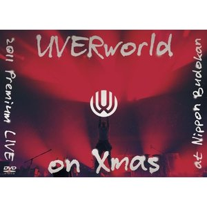 (DVD)UVERworld_2011_Premium_LIVE_on_Xmas(初回生産限定盤) book-station