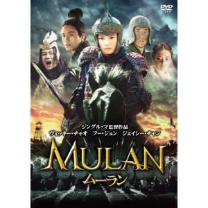 (DVD)ムーラン book-station