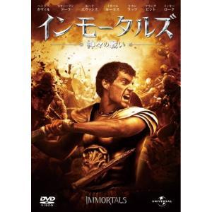 (DVD)インモータルズ_−神々の戦い− book-station