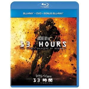 (Blu-ray)13時間_ベンガジの秘密の兵士_ブルーレイ+DVD+ボーナスブルーレイ(3枚組セット) book-station