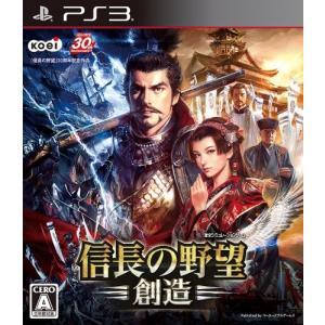 (GAME)信長の野望・創造_-_PS3|book-station
