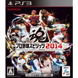 (GAME)プロ野球スピリッツ2014_-_PS3|book-station