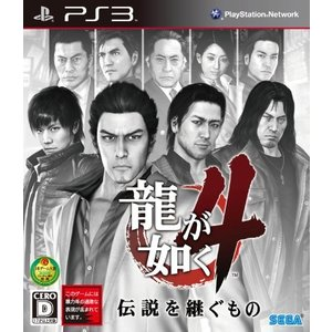 (GAME)龍が如く4_伝説を継ぐもの_-_PS3|book-station