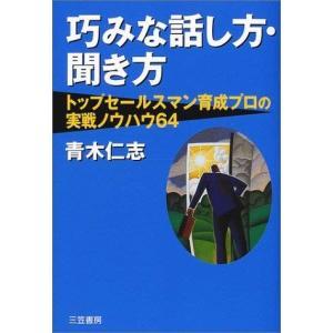 ※ 商品画像はイメージです。  ISBN/JAN/EAN:9784837919131  コンディショ...
