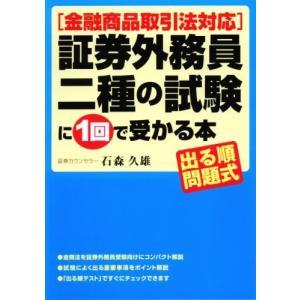 ※ 商品画像はイメージです。  ISBN/JAN/EAN:4806128392  コンディション:良...