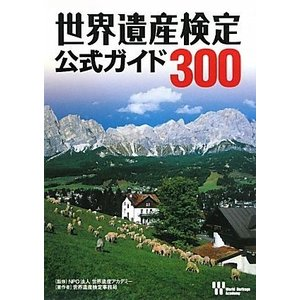 ※ 商品画像はイメージです。  ISBN/JAN/EAN:4839934738  コンディション:良...