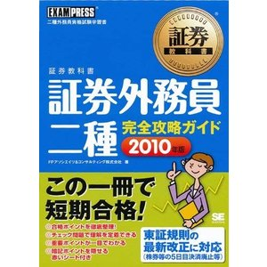 ※ 商品画像はイメージです。  ISBN/JAN/EAN:9784798121239  コンディショ...