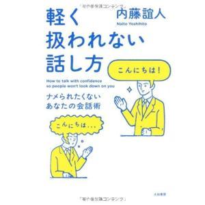 ※ 商品画像はイメージです。  ISBN/JAN/EAN:4479771662  コンディション:良...