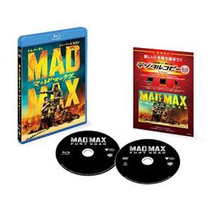 (Blu-ray)マッドマックス_怒りのデス・ロード_ブルーレイ&DVDセット(初回限定生産/2枚組/デジタルコピー付)|book-station