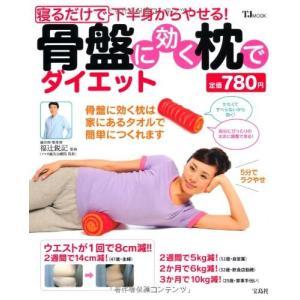 ※ 商品画像はイメージです。  ISBN/JAN/EAN:9784796683159  コンディショ...