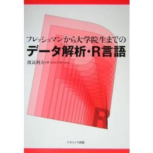 ※ 商品画像はイメージです。  ISBN/JAN/EAN:4888488789  コンディション:良...