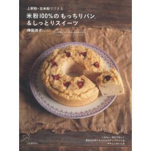 ※ 商品画像はイメージです。  ISBN/JAN/EAN:4309281222  コンディション:良...