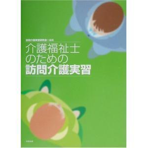 ※ 商品画像はイメージです。  ISBN/JAN/EAN:4805823917  コンディション:良...