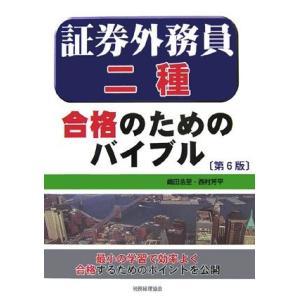 ※ 商品画像はイメージです。  ISBN/JAN/EAN:4419048220  コンディション:良...