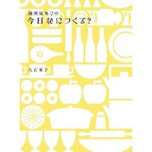 ※ 商品画像はイメージです。  ISBN/JAN/EAN:9784047271012  コンディショ...