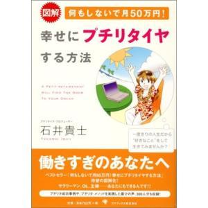 ※ 商品画像はイメージです。  ISBN/JAN/EAN:4777102602  コンディション:可...