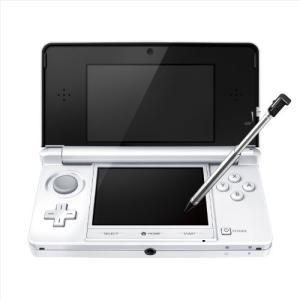 (GAME)ニンテンドー3DS_アイスホワイト【メーカー生産終了】 book-station
