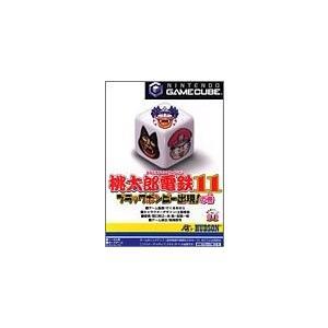 (GAME)桃太郎電鉄11_ブラックボンビー出現の巻_(GameCube)|book-station