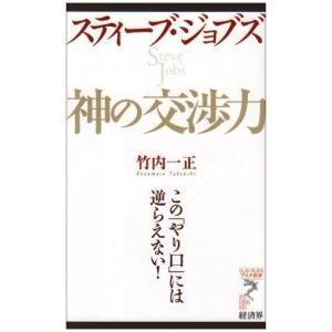 ※ 商品画像はイメージです。  ISBN/JAN/EAN:9784766710489  コンディショ...