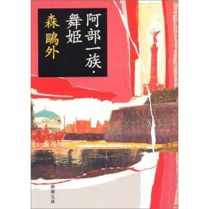 ※ 商品画像はイメージです。  ISBN/JAN/EAN:4101020043  コンディション:良...