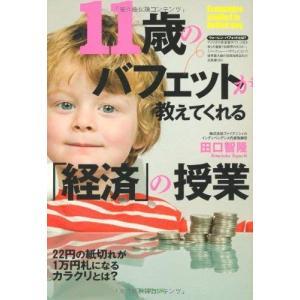 ※ 商品画像はイメージです。  ISBN/JAN/EAN:9784894513907  コンディショ...