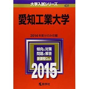 ※ 商品画像はイメージです。  ISBN/JAN/EAN:9784325198833  コンディショ...