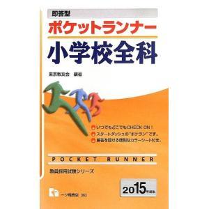 ※ 商品画像はイメージです。  ISBN/JAN/EAN:4565153629  コンディション:良...