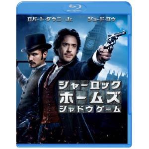 (Blu-ray)シャーロック・ホームズ_シャドウ_ゲーム_Blu-ray_&_DVDセット(初回限定生産)|book-station
