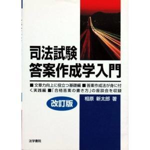 ※ 商品画像はイメージです。  ISBN/JAN/EAN:4587227013  コンディション:可...