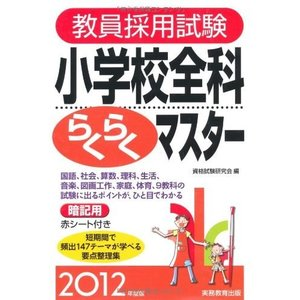 ※ 商品画像はイメージです。  ISBN/JAN/EAN:9784788958364  コンディショ...