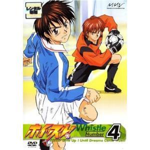 (DVD)ホイッスル!_Number_4(ポニーキャニオン) book-station