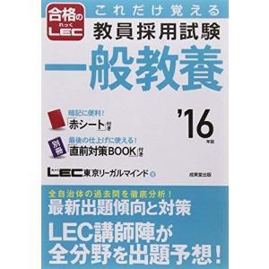 ※ 商品画像はイメージです。  ISBN/JAN/EAN:9784415218854  コンディショ...
