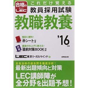 ※ 商品画像はイメージです。  ISBN/JAN/EAN:9784415218861  コンディショ...