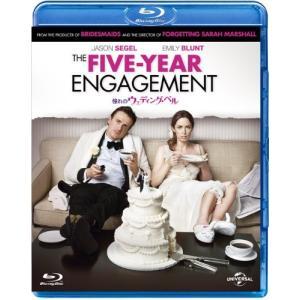 (Blu-ray)憧れのウェディング・ベル