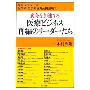 ※ 商品画像はイメージです。  ISBN/JAN/EAN:4761263822  コンディション:良...