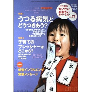 ※ 商品画像はイメージです。  ISBN/JAN/EAN:488049271X  コンディション:良...