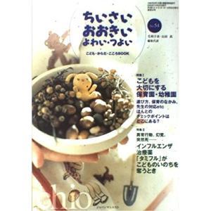 ※ 商品画像はイメージです。  ISBN/JAN/EAN:488049254X  コンディション:良...