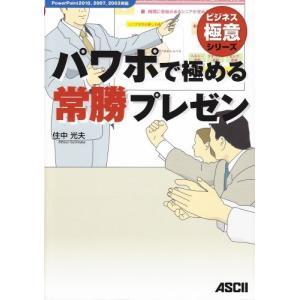 ※ 商品画像はイメージです。  ISBN/JAN/EAN:4048709348  コンディション:可...