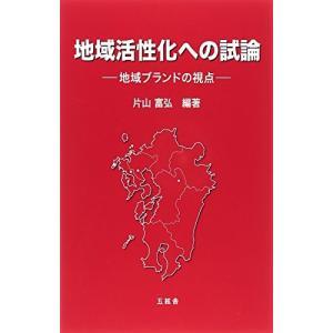 ※ 商品画像はイメージです。  ISBN/JAN/EAN:4864340285  コンディション:良...