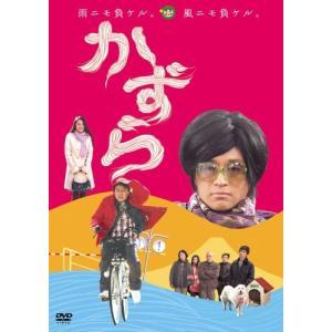 (DVD)かずら【初回限定版】 book-station