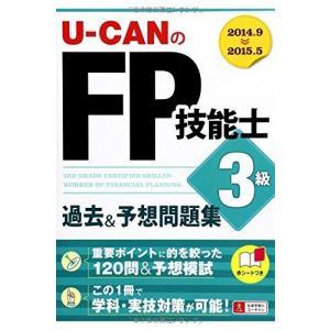 ※ 商品画像はイメージです。  ISBN/JAN/EAN:9784426606206  コンディショ...