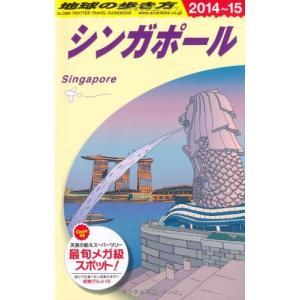 ※ 商品画像はイメージです。  ISBN/JAN/EAN:4478045178  コンディション:良...