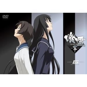 (DVD)喰霊-零-_6(通常版)