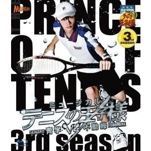 (Blu-ray)【Blu-ray】ミュージカル_テニスの王子様_3rdシーズン_青学vs不動峰