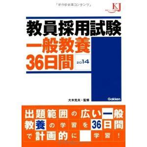 ※ 商品画像はイメージです。  ISBN/JAN/EAN:9784054054011  コンディショ...