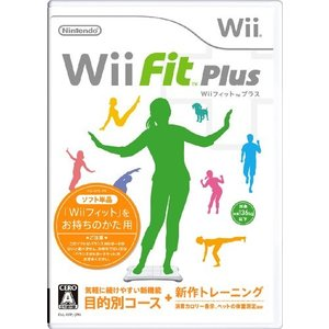 (GAME)Wiiフィット_プラス_(ソフト単品)|book-station