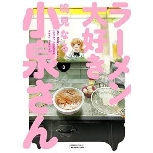 ※ 商品画像はイメージです。  ISBN/JAN/EAN:9784801953611  コンディショ...