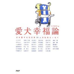 ※ 商品画像はイメージです。  ISBN/JAN/EAN:4569657699  コンディション:良...